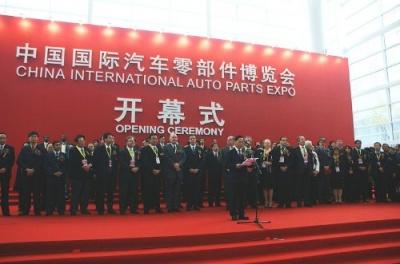 Откриване на китайското изложение на авточасти